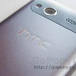 06 - Fotografías JPG HTC Radar