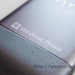 07 - Fotografías JPG HTC Radar
