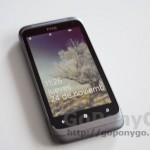 09 - Fotografías JPG HTC Radar