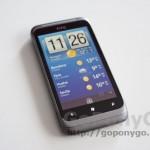 11 - Fotografías JPG HTC Radar