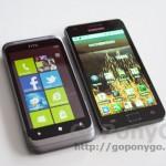18 - Fotografías JPG HTC Radar