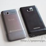 19 - Fotografías JPG HTC Radar