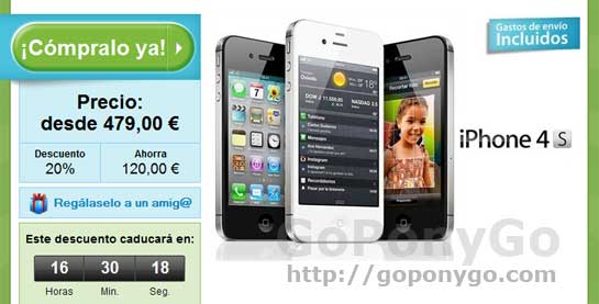 iphone-4s-oferta