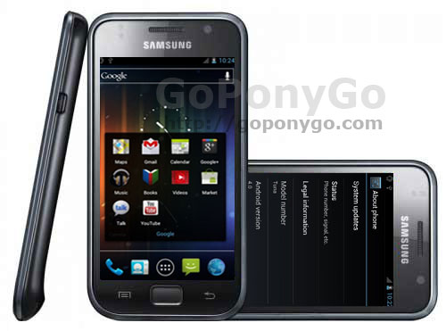 samsung-galaxy-s-ice-cream-sandwich-rom
