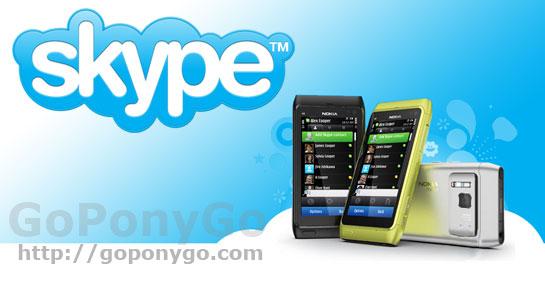 skype-for-symbian