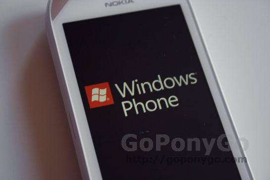 08 - Fotografías JPG Nokia Lumia 710